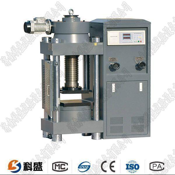 焊条拉力试验机的测量原理及性能特点是什么?